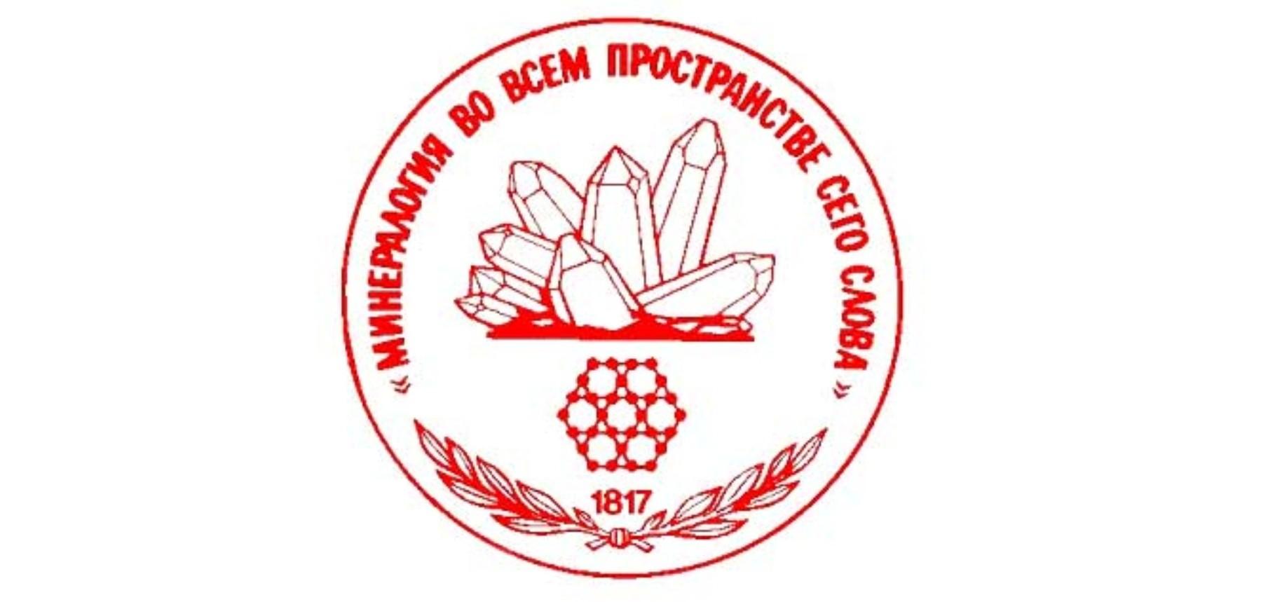 Кольское отделение РМО